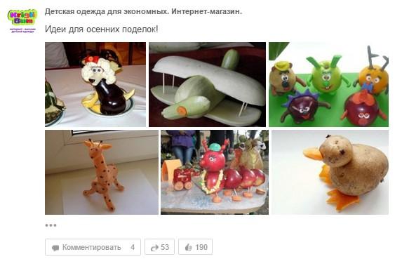 setup.ru