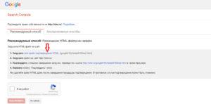 Как добавить сайт в Яндекс и Google 5