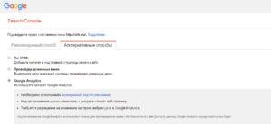 Как добавить сайт в Яндекс и Google 7
