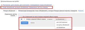 Виды ремаркетинга в Google AdWords