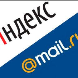 Как перенести почту с mail.ru и yandex
