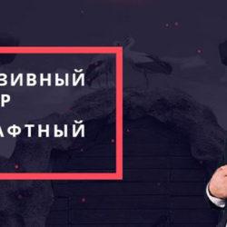 Студя-галерея Артура Григоряна
